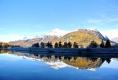 Corvatscha See
